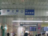 CIMG8348c.jpg