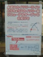 CIMG8370c.jpg