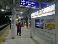 CIMG8373c.jpg