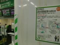 CIMG9497c.jpg
