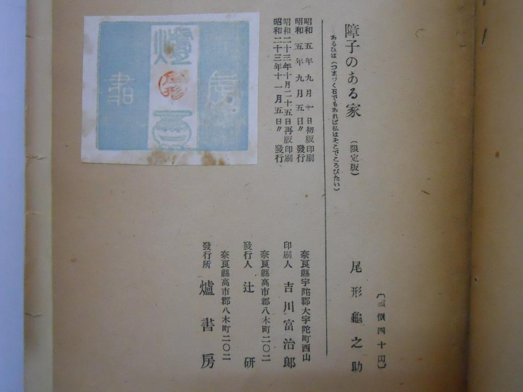 DSCN1342.jpg