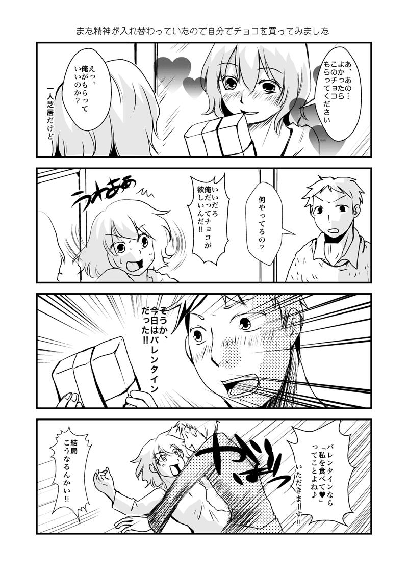 kimi_p3.jpg