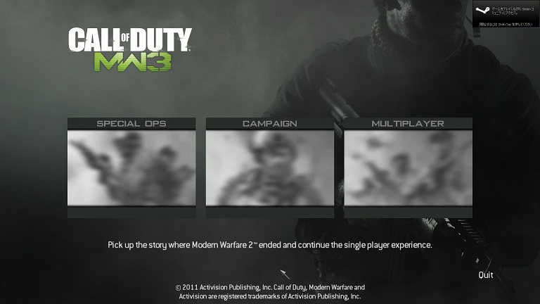 iw5sp Menu