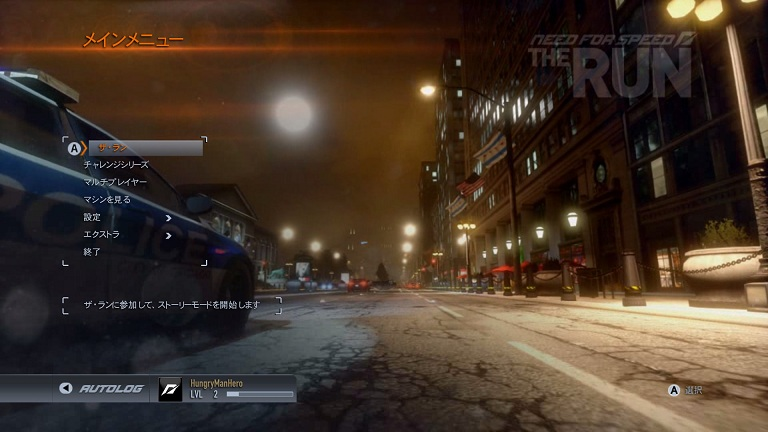 need for speed the run Menu