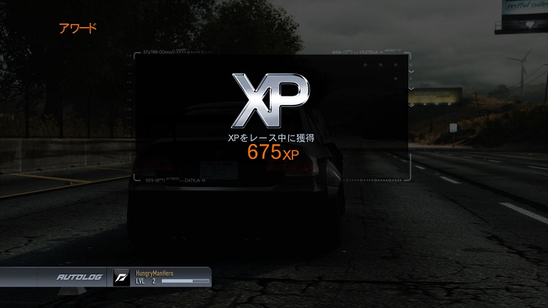 need for speed the run Result