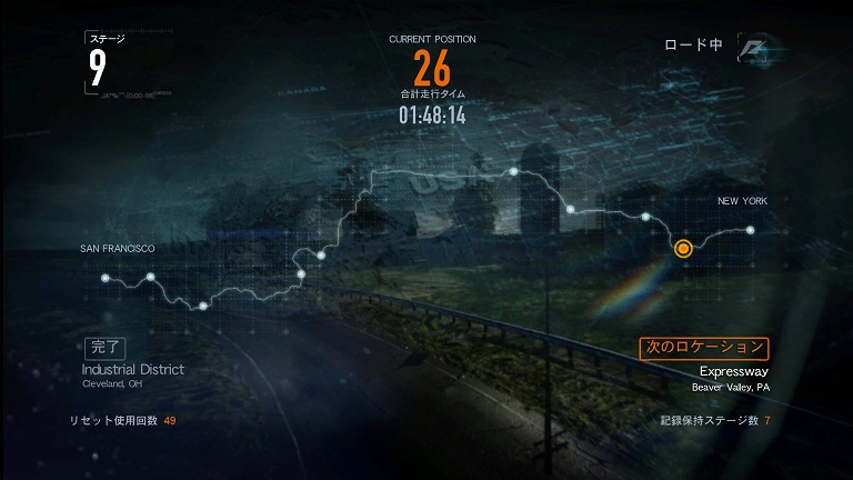 Need for Speed The Run MAP