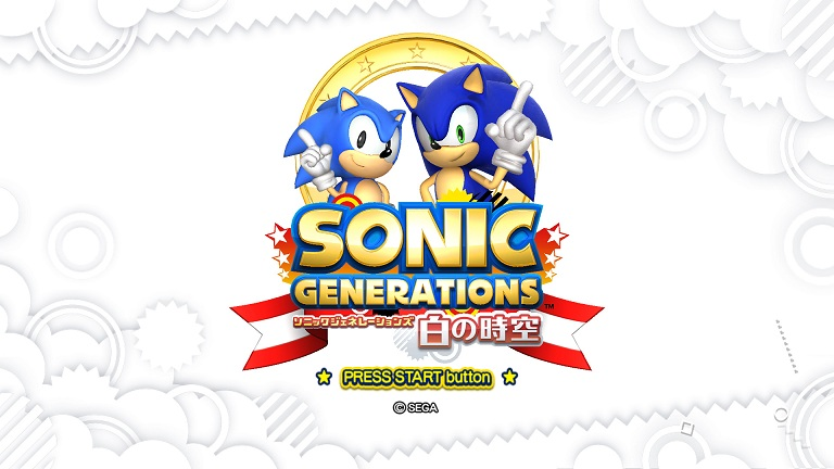 sonicgenerations Title