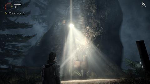 AlanWake light