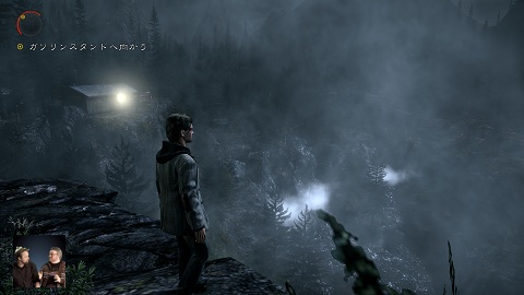 AlanWake Night