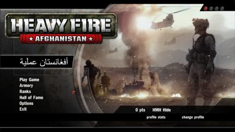 HeavyFire3 menu