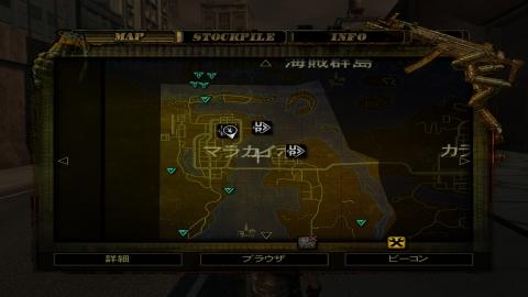 Mercenaries2 2012-09-18 20-56-34-154