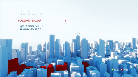 MirrorsEdge 2012-09-16 21-57-56-592