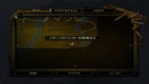 Mercenaries2 2012-09-30 22-47-24-380