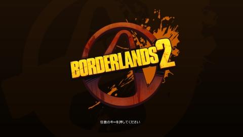 Borderlands2 2012-10-27 11-39-50-414