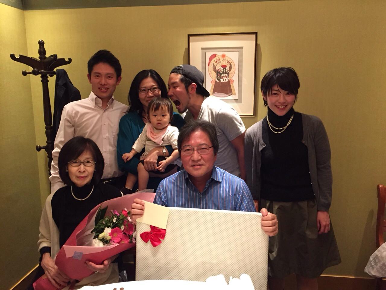 家族写真2(20141026)