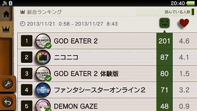 2013-11-27-204051.jpg