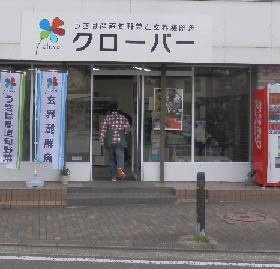 20131216_a.jpg