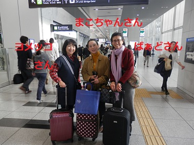 20141111_c.jpg