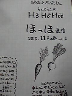 2010110300460000.jpg