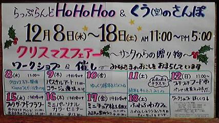 2010112710310001.jpg