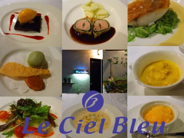 フランス料理のコピー