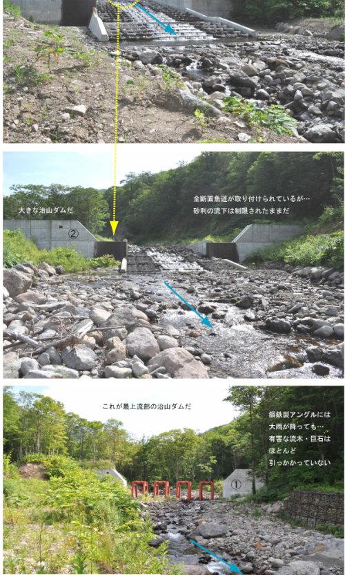 千代志別川_022