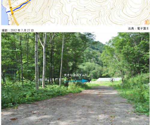 千代志別川_0201