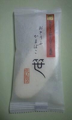 100608miyagenaoe.jpg