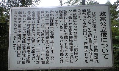 100917iwadeyamajo05.jpg