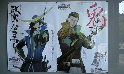 100917miyagimatzuri.jpg