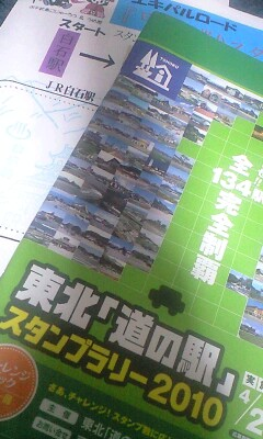 100917stamp.jpg