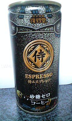 cafesamurai3.jpg