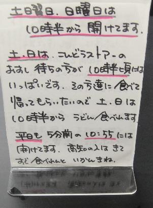 DSC04822.jpg