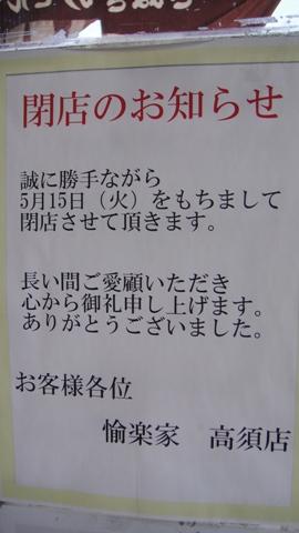 DSC04876.jpg