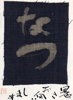 etegami408.jpg