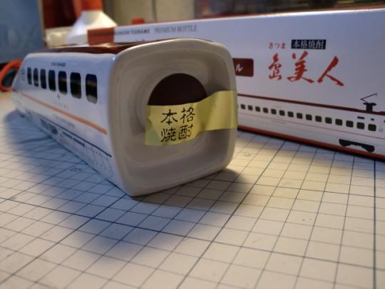 CIMG0005_20101019194656.jpg