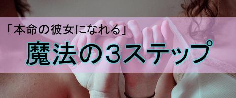 メイン4バナー小 (H -10)