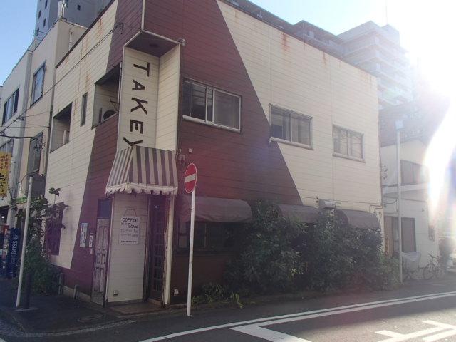 喫茶タケヤ (9)