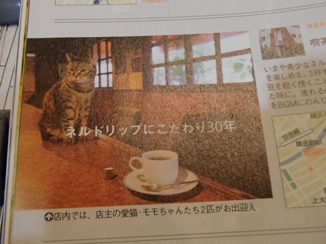 喫茶タケヤ (11)