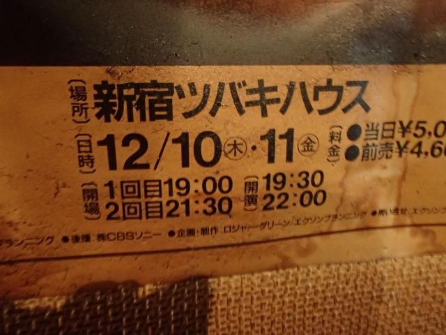喫茶タケヤ (7)