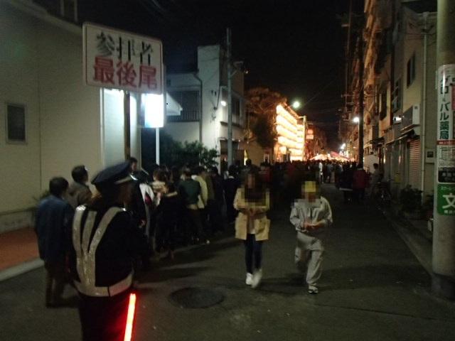 酉の市2014 (10)