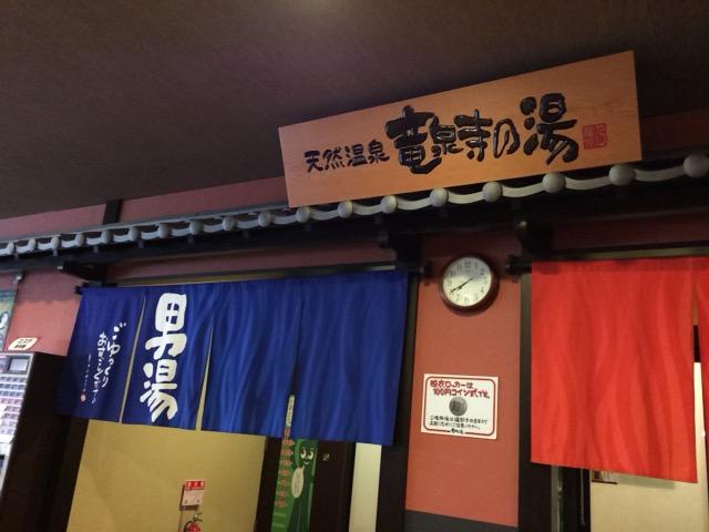 朝風呂 (2)