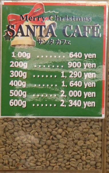 サンタカフェ2014 (2)