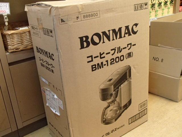 ボンマックBM1200 (1)