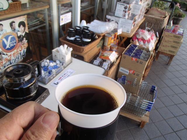 ホットコーヒー無料サービス (1)