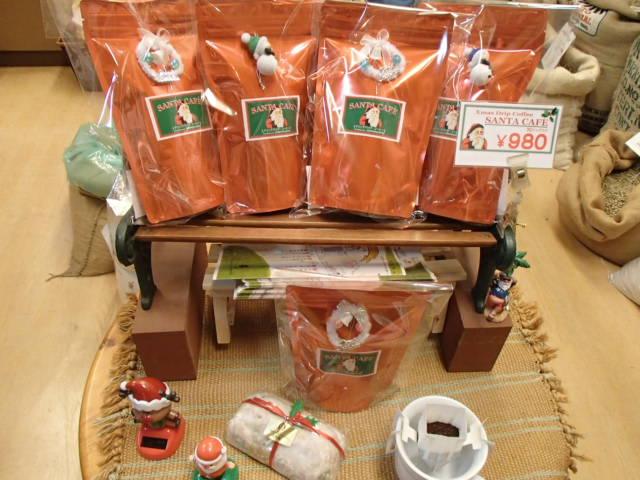 サンタカフェドリップ売れてます (1)
