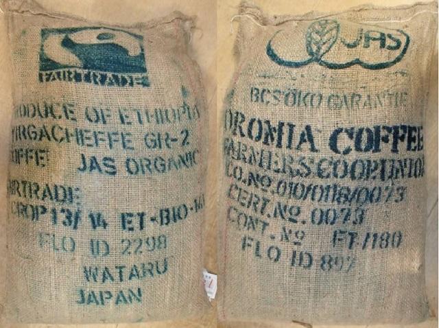 エチオピアイルガチャフィFLOオーガニック 1