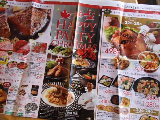クリスマス料理 (4)