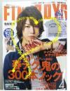 20110309FINEBOYS表紙