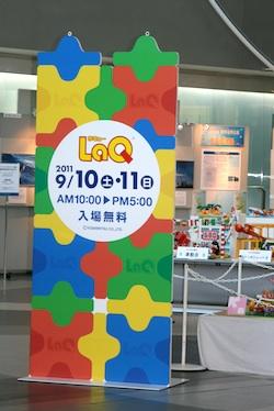 201109_01_mon.jpg